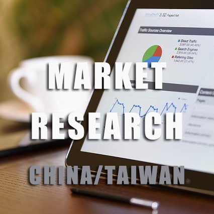 market research in China and Taiwan for small and medium business by Chinese Advisor